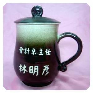 客製化姓名杯 U1002 手拉胚雕刻 手拉胚雕刻杯