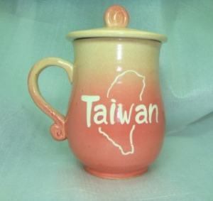 外賓參訪台灣紀念杯 U3005 杯子 紀念杯製做  紀念杯子