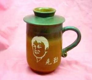 雕刻人像圖 U4004 手拉胚 茶杯