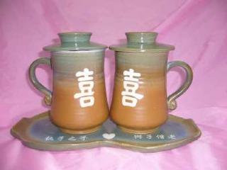 結婚禮物-JH6616 鶯歌陶瓷杯手拉對杯 +大盤子 + 雕刻