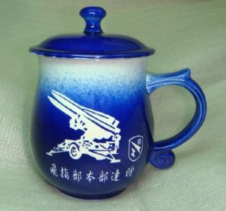 喝茶杯 泡茶刻字杯 G2008 雕刻飛彈LOGO圖