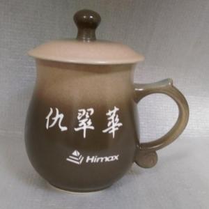 員工生日禮物 G3014 陶瓷刻字杯 雕刻LOGO圖