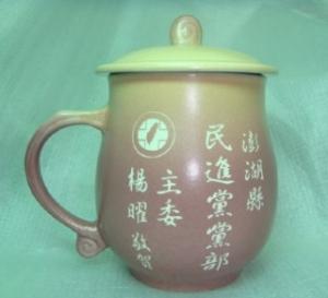 喝茶杯 泡茶刻字杯 G2012 雕刻民進黨 LOGO圖