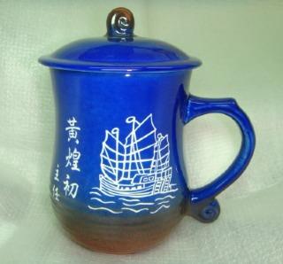 雕刻杯 U4009 鶯歌陶瓷雕刻杯 雕刻船圖