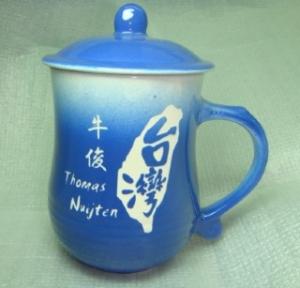 外賓禮品 U4015  雕刻 台灣杯圖