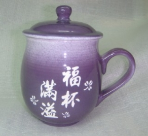 喝茶杯 U4016 雕刻福杯滿溢
