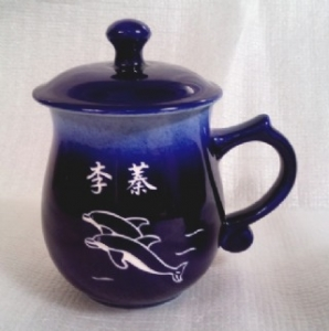 刻名字的杯子 G4019 雕刻海豚圖