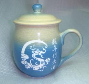 刻名字的杯子 G4003 雕刻文昌帝君圖  雕刻龍圖