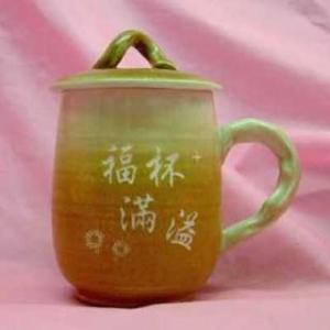 台灣手拉杯 喝茶杯 U4017 鶯歌手拉坯雕刻杯