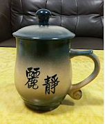陶杯 -A2002 福氣圓滿杯
