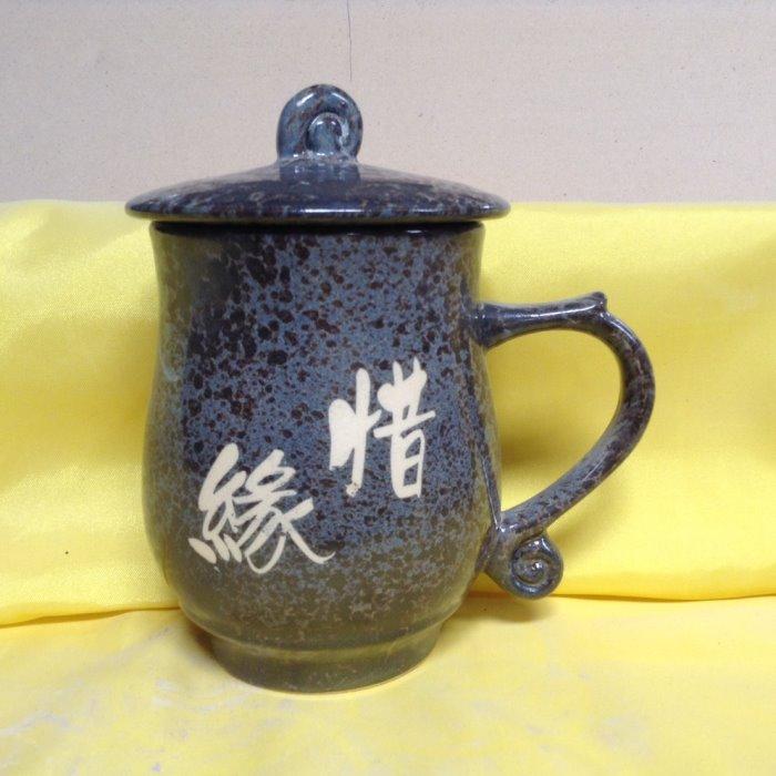 A2003 福氣圓滿陶瓷杯