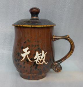 茶杯 A2004 福氣圓滿陶瓷杯