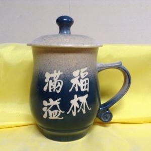 A2005 福氣圓滿陶瓷杯 梨深藍色