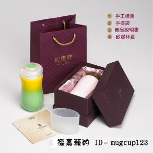 15-D1000 乾唐軒 隨身杯 基本 包裝盒 與 手提袋