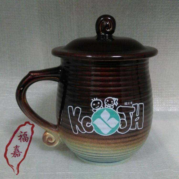 茶杯-喝茶杯,畢業紀念杯,鶯歌陶瓷杯,陶杯轉印12