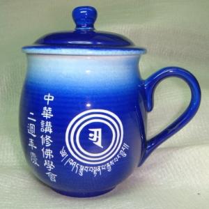 杯子王 G3017 陶瓷刻字杯