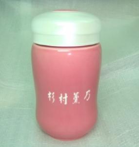 15-D1491 快樂 隨身杯 ( 胭脂紅 / 小 /單層 / 320ml )