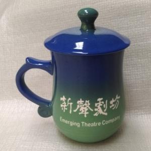 員工生日禮物 G3022 陶瓷刻字杯