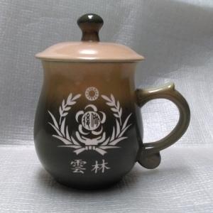 喝茶杯 泡茶刻字杯 G2016