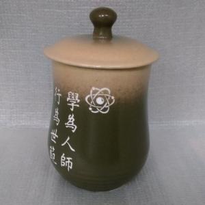 畢業禮物 雕刻杯 G1012
