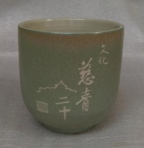 客製化姓名杯 U1006 鶯歌陶杯喝茶杯 + 雕刻