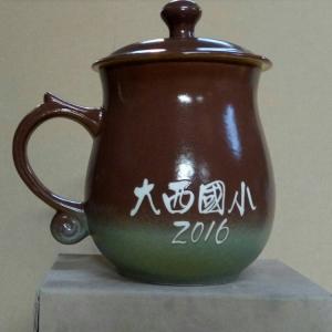 陶杯-喝茶杯,茶杯,陶瓷杯蓋-C220  全滿450cc