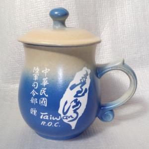 政府機關作品10CK 圓滿雕刻杯 雕刻台灣圖