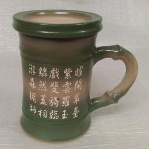 謝師禮物 -T0027 手拉竹杯 + 雕刻 謝師禮 教師節禮物