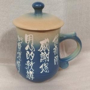 謝師禮物 -T0028 美人杯 + 畫竹子圖  謝師禮物 教師節禮物