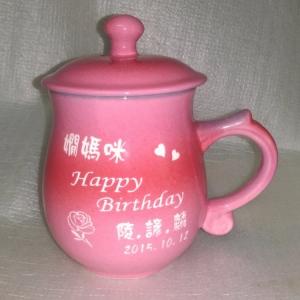 母親節禮物 V5010 圓滿雕刻杯  父親節禮物