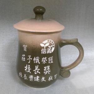 鶯歌陶瓷 畢業杯 G1013 畢業杯子,教師杯,教師杯子