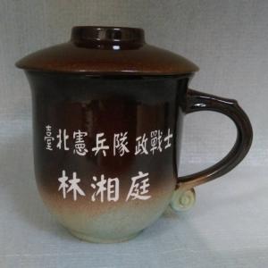政府機關作品07K 巧藝雕刻杯子感謝--憲兵隊