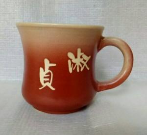 咖啡杯 手拉咖啡杯 HDP002  梨咖色 約 230cc
