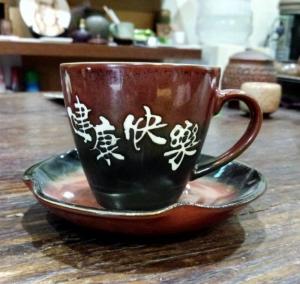 咖啡杯 FC13 鶯歌陶瓷咖啡杯 杯盤組