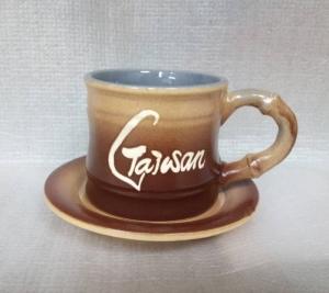 HGC304  梨深咖啡色  手拉坏咖啡杯盤