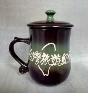 外賓禮品 茶杯 U7004