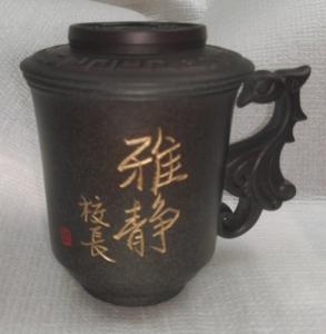 寫名字泡茶杯-鶯歌泡茶杯子,茶杯-D707 咖啡色鳳杯