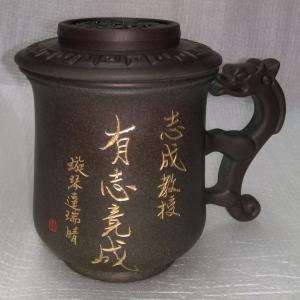 泡茶杯-陶瓷泡茶杯,個人泡茶杯-D719 龍杯咖啡色