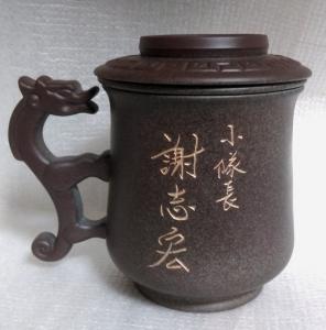 泡茶杯-陶瓷泡茶杯,個人泡茶杯-D720 龍杯咖啡色