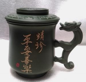 泡茶杯-陶瓷泡茶杯,個人泡茶杯-D713 綠色龍杯320cc