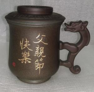 父親節禮物 M308 咖啡色龍杯  父親節快樂杯