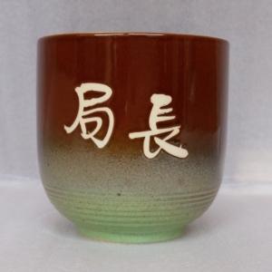 鶯歌陶瓷小茶杯  喝茶杯    F001  全滿230cc