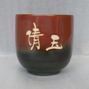鶯歌陶瓷小茶杯 喝茶杯   F004  全滿230cc