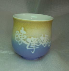 巧意杯-小水杯,喝茶杯,小茶杯-F05