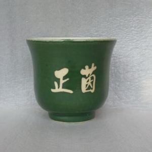 泡茶杯-老人茶杯,泡茶小杯子-HW1016 喝茶杯全滿約100cc
