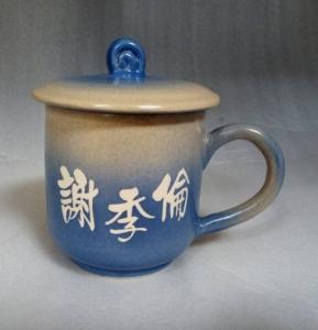 茶杯-小水杯-喝茶杯-HWA285水杯+耳+蓋子