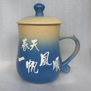 陶杯-陶瓷杯-B202 藍色 美人杯 430cc