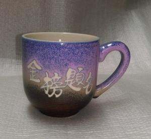 畢業禮物- 畢業紀念品,畢業紀念杯子-VL3005