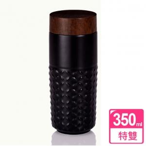 夢幻星空隨身杯- 15-D2495-1 黑色 木紋蓋 350ml