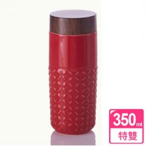 夢幻星空隨身杯- 15-D2495-3 紅色 木紋蓋 350ml